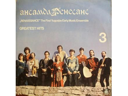 Ansambl Renesans Ensemble Renaissance Roots Of The Balkan